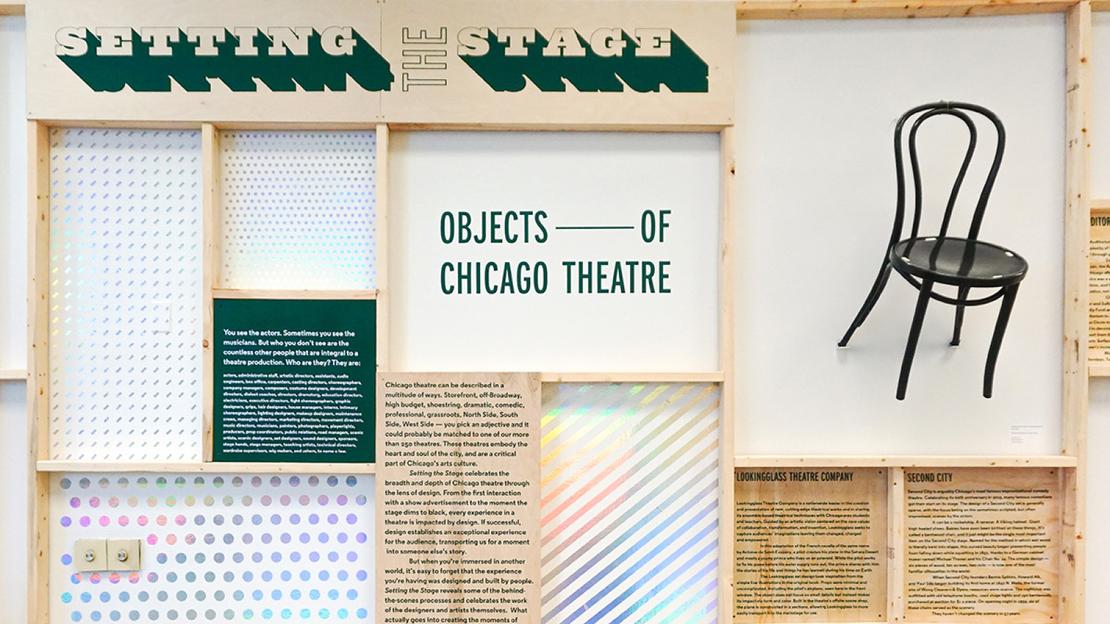 Design Museum of Chicago Exhibition